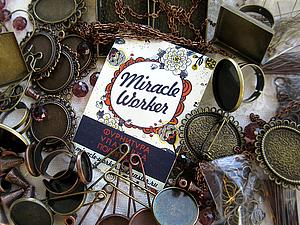 Розыгрыш фурнитуры | Ярмарка Мастеров - ручная работа, handmade