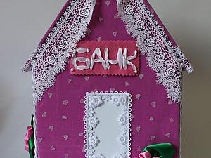Создаем свадебный аксессуар «Семейный банк». Ярмарка Мастеров - ручная работа, handmade.