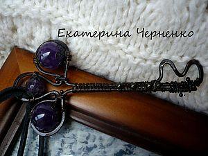 Ключ символ.... | Ярмарка Мастеров - ручная работа, handmade