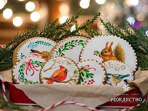Удаленный курс по росписи новогодних пряников. Фотоотчёт | Ярмарка Мастеров - ручная работа, handmade