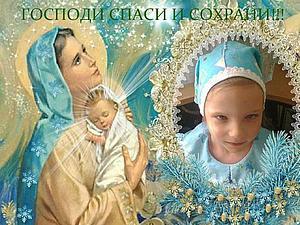 Благотворительный аукцион для Вики зИюмченко | Ярмарка Мастеров - ручная работа, handmade