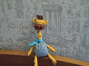 Жираф - Сплюшка. Ярмарка Мастеров - ручная работа, handmade.