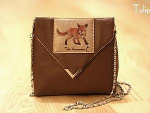 8efb8bff653e Маленькая лисья сумочка своими руками – мастер-класс для начинающих и  профессионалов