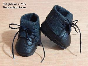 Мастерим сапожки-ботинки для куклы. Ярмарка Мастеров - ручная работа, handmade.