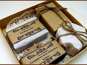 КОНФЕТКА!!! 3 набора натурального мыла   Ярмарка Мастеров - ручная работа, handmade