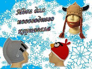 Скоро-скоро Новый Год! - 2   Ярмарка Мастеров - ручная работа, handmade