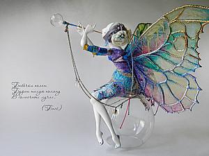 От эскиза до куклы. Бабочка. Итог | Ярмарка Мастеров - ручная работа, handmade