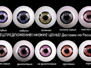 А как выглядят глазки сбоку и сзади   Ярмарка Мастеров - ручная работа, handmade