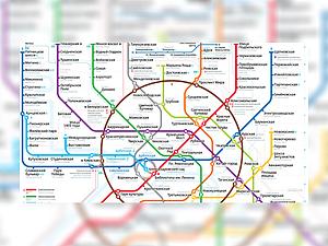 Курьерская доставка к метро. Покупатели из Москвы,прочитайте пожалуйста! | Ярмарка Мастеров - ручная работа, handmade