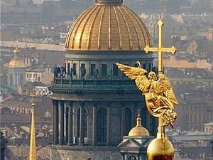 Каникулы в Санкт-Петербурге!   Ярмарка Мастеров - ручная работа, handmade