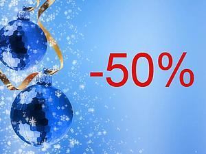 Рождественские и Новогодние скидки! 50% ! | Ярмарка Мастеров - ручная работа, handmade