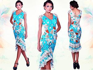 ОНЛАЙН Урок №1 по изготовлению вязаного платья