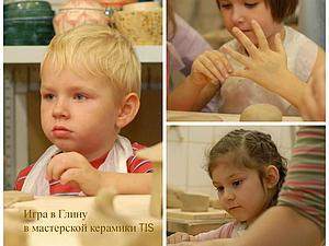Игра в глину, занятия для детей от 3-х до 6-ти лет и их родителей. | Ярмарка Мастеров - ручная работа, handmade