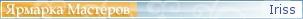 Ирина (Iriss). Игрушки на ладошке  - Страница 9 Bf150937