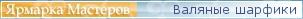 Головные уборы. Советы и МК - Страница 2 Bf27010