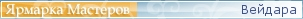 POLYMER CLAY - Polimēra māls Bf29953