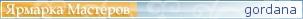Кругозор - Страница 5 Bf360577