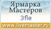 LiveMaster - handmade