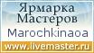http://www.livemaster.ru/button/bt669647.jpg