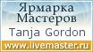 Ярмарка Мастеров - ручная работа, handmade