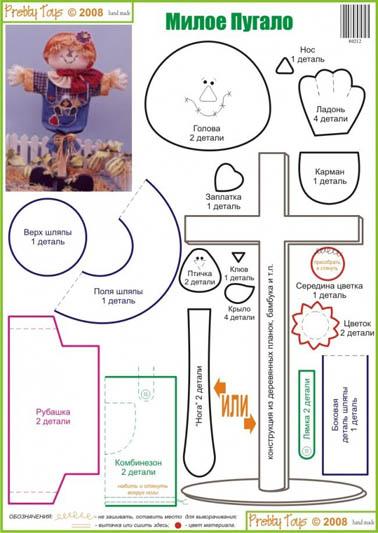 """Дачные сезоны"""": ТОП-10 handmade идей - Ярмарка Мастеров - ручная работа, handmade"""