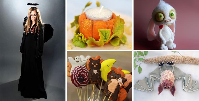 ярмарка мастеров, специальная рубрика, хэллоуин, хэллоуин 2013, хеллоуин, хелоуин, день всех святых