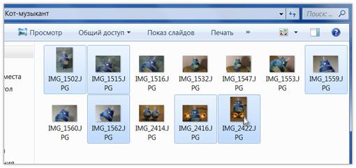 добавление фотографии