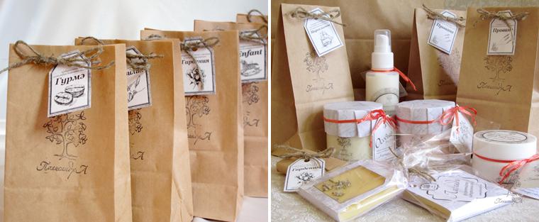 Как сделать своими руками упаковку для крема