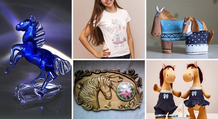 ярмарка мастеров, специальная рубрика, подборка товаров, новогодние сувениры, подарки на новый год, год лошади, новый год 2014