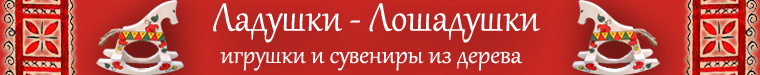 иванова ольга (oli76)