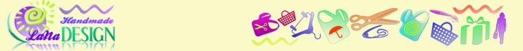 Авторские сумки. Наталья LaNaDesign
