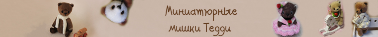 Елена Данилюк