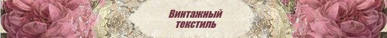 """мастерская """"Цвет Прованса"""". Ирина"""