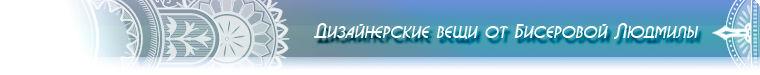 Biserova