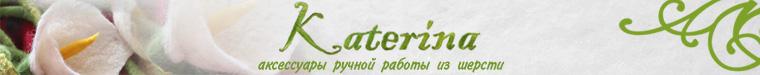 Katerina F