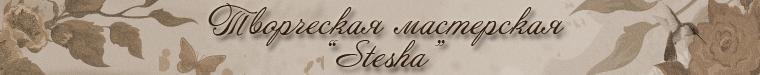 Stesha
