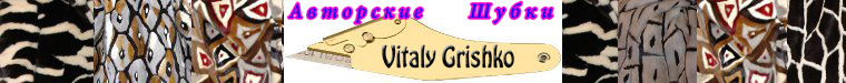 VITALY (furstyle)