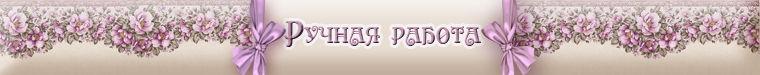 Щербакова Татьяна Алексеевна