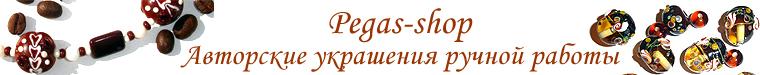 Евгения Pegas Карпушина
