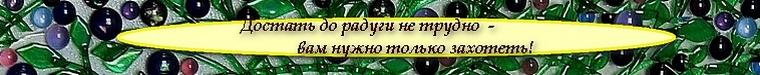 Алёна Репина фьюзинг (vosglass)