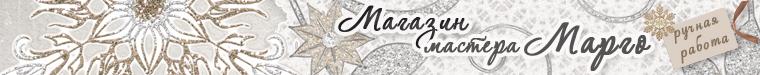Margo (MargoRitochka)