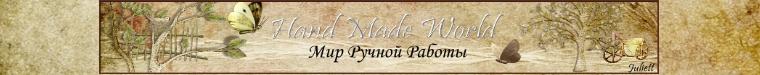Петрова Юля
