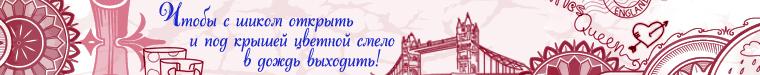 Зонты с ручной росписью (Ольга)