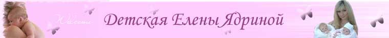 Елена Ядрина (ledimoon)