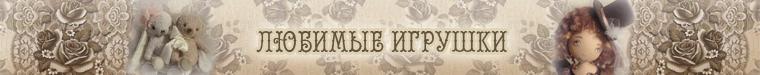 Парчин Ольга
