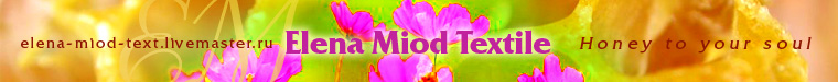 Elena Miod Textile (elena-miod-text)