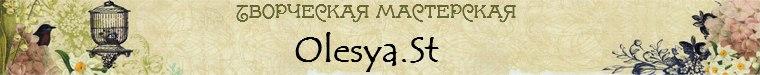 Olesya St.