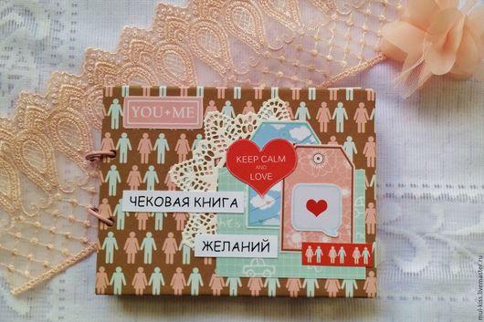 Подарки для влюбленных ручной работы. Ярмарка Мастеров - ручная работа. Купить Чековая книга желаний для женщины. Handmade.