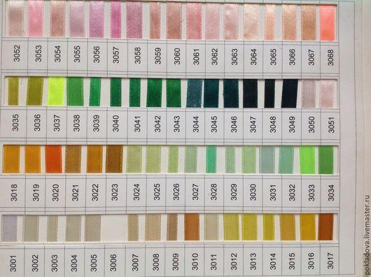 Аппликации, вставки, отделка ручной работы. Ярмарка Мастеров - ручная работа. Купить Единая карта цветов атласные ленты. Handmade.