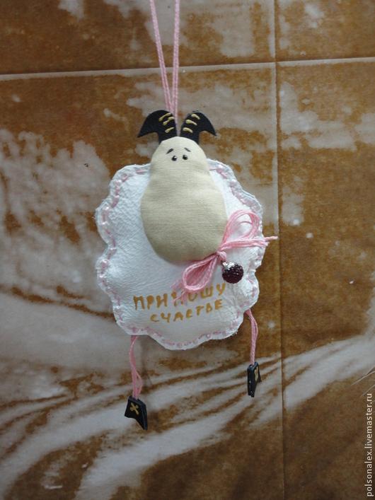 Новый год 2017 ручной работы. Ярмарка Мастеров - ручная работа. Купить Овечка из натуральной кожи. Handmade. Подарок, овечка игрушка